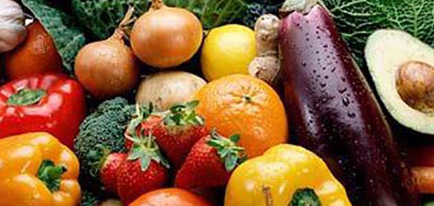 rafi-fruits-veggies