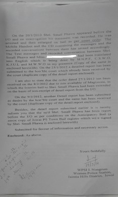 Report of IO dated 19th March 2012 related to Jowai PS case No 177(12)11 U/s 376 IPC