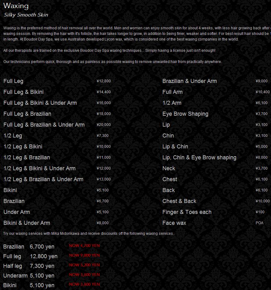 Waxing in Tokyo : Boudoir Rates