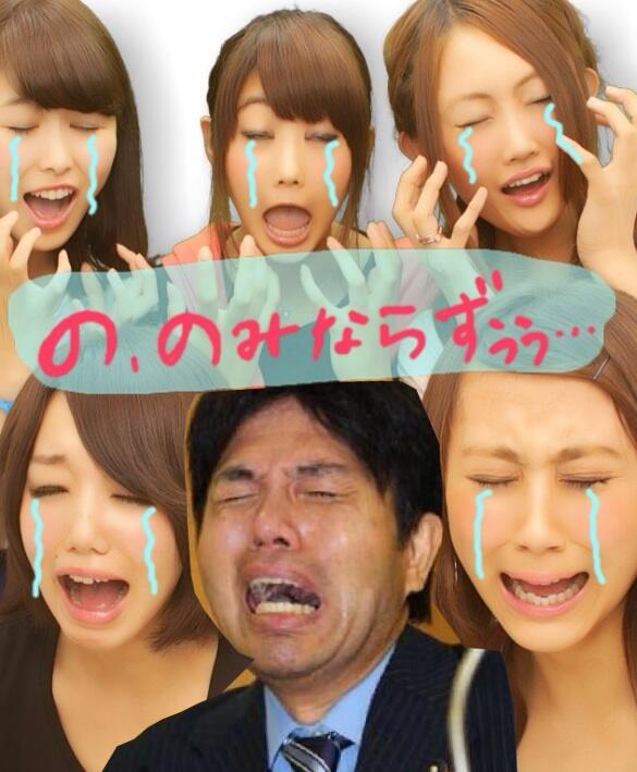 People posing as Ryutaro Nonomura (野々村 竜太郎), the crying politician