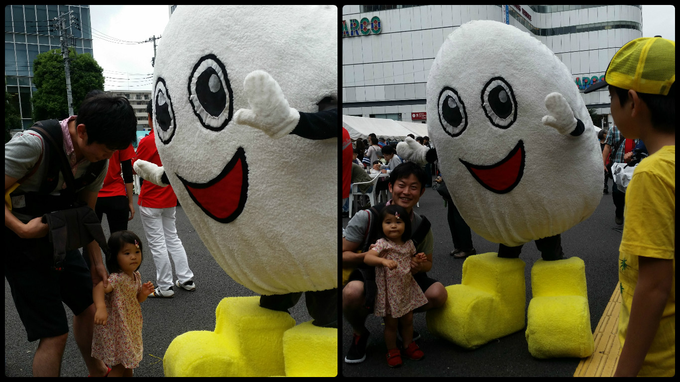 Flea Market - Chofu. October 2015. What is a flea market without a mascot?