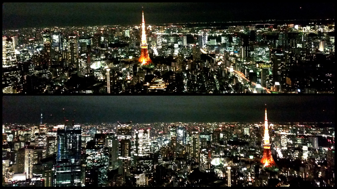Mori Tower Tokyo Sky Deck. Tokyo Tower.