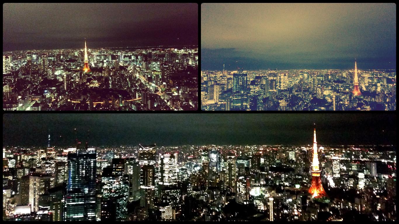 Mori Tower Tokyo Sky Deck. View from Tokyo Sky Deck.