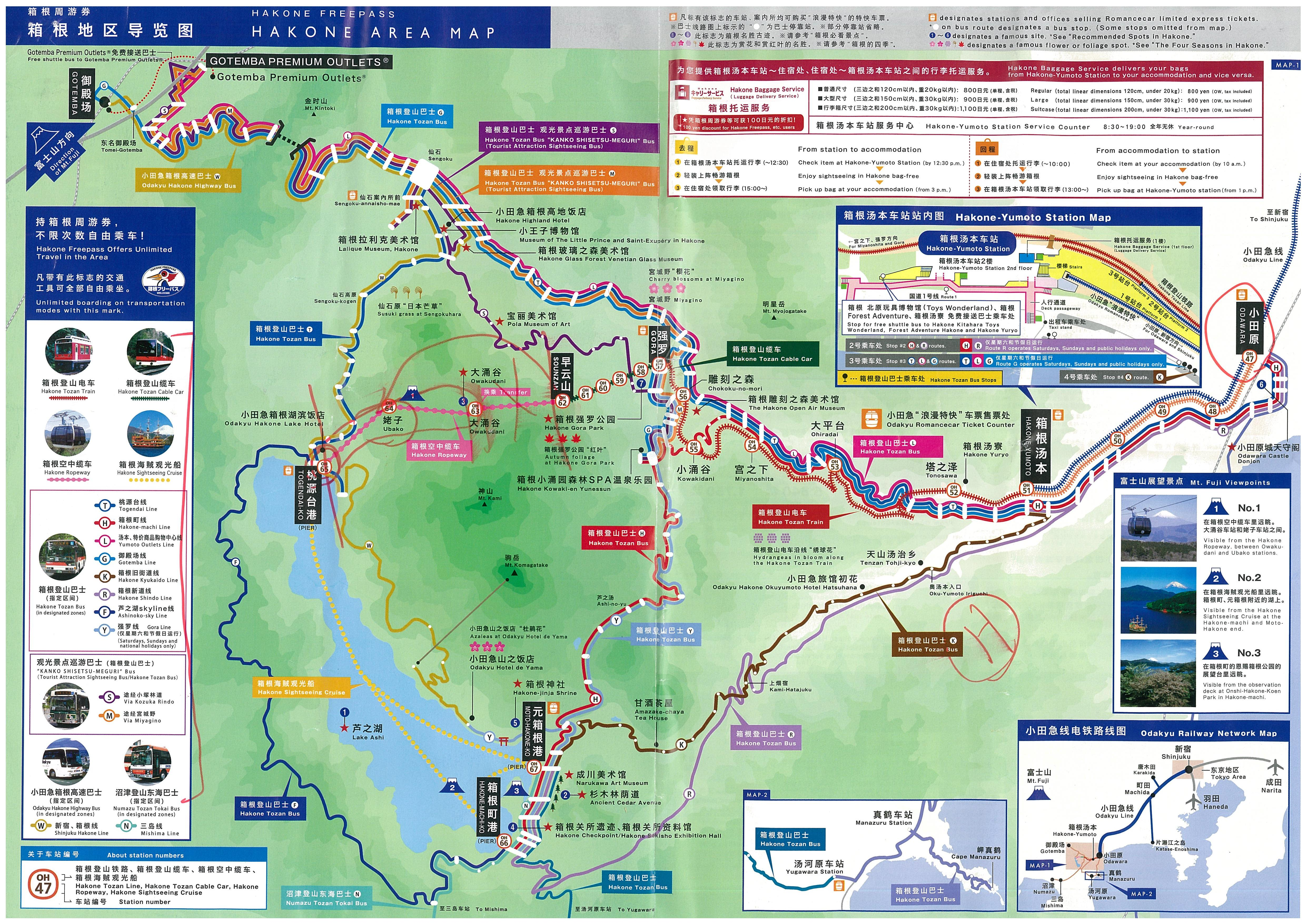 [Continuation] Day Trip from Tokyo : Hakone 箱根. Maps and timetables. Map.