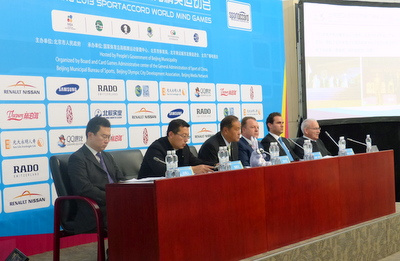 2013SAWMG_dec11_press_conference