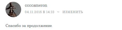 ком-2