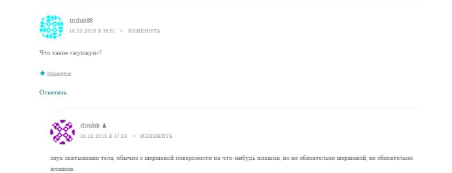 комп-21