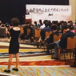 Walking in a Chinese investnent company event at the Hilton…