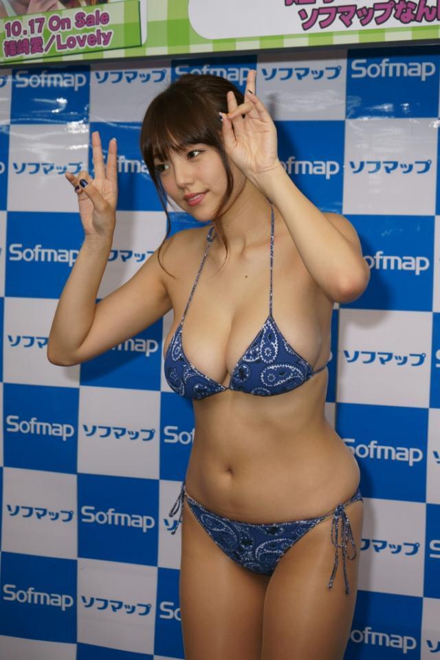 篠崎愛131
