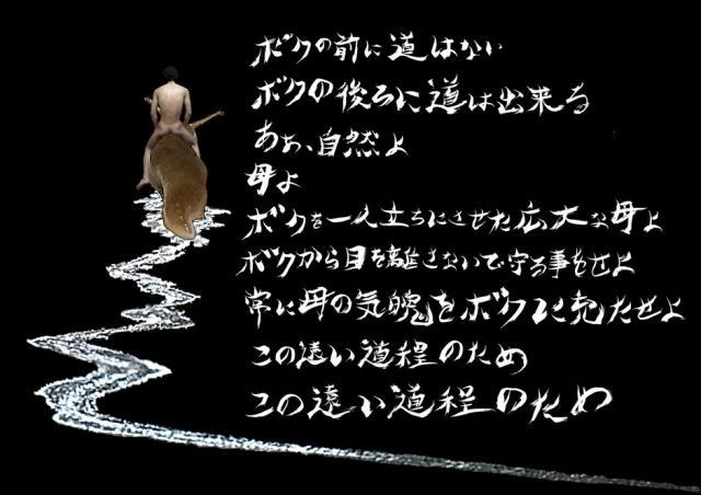 酒鬼薔薇534