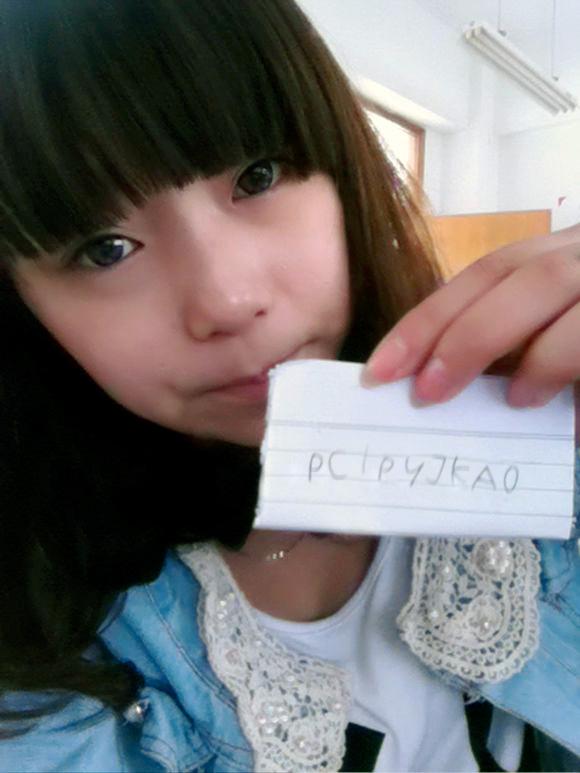 VIPPER4