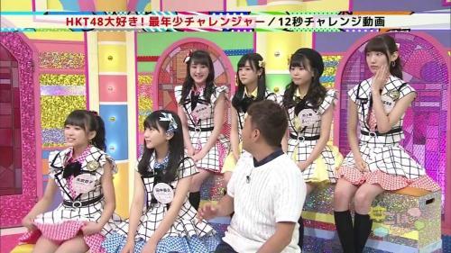 女子中学生11