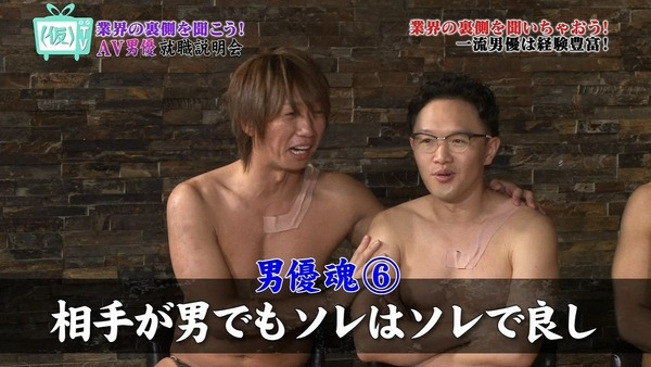 男優413