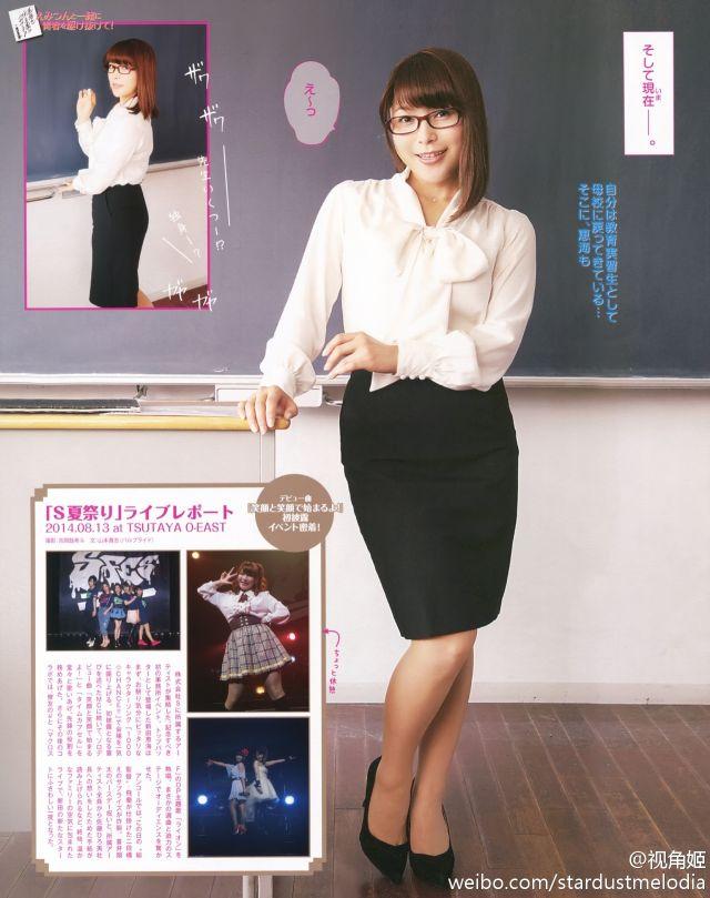 女教師54