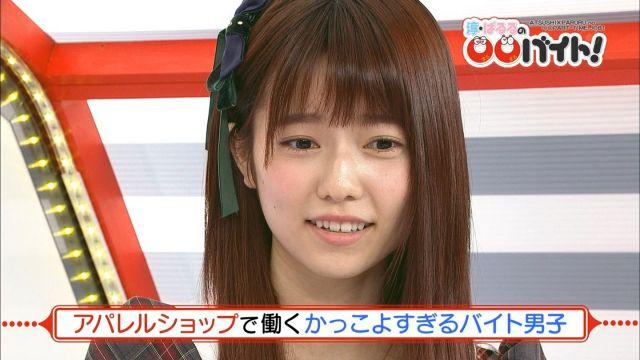 島崎遥香434