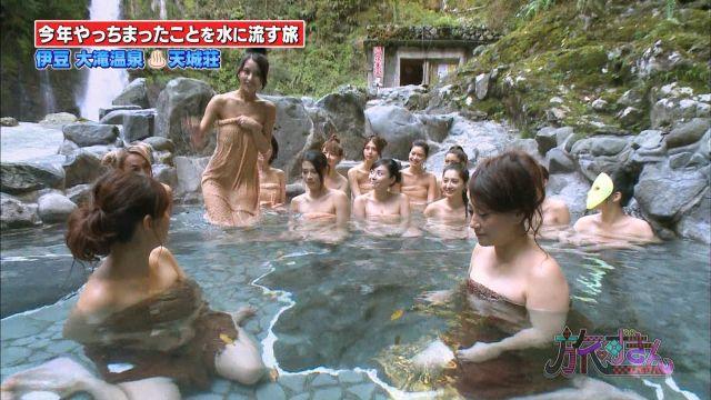 石川恋1171