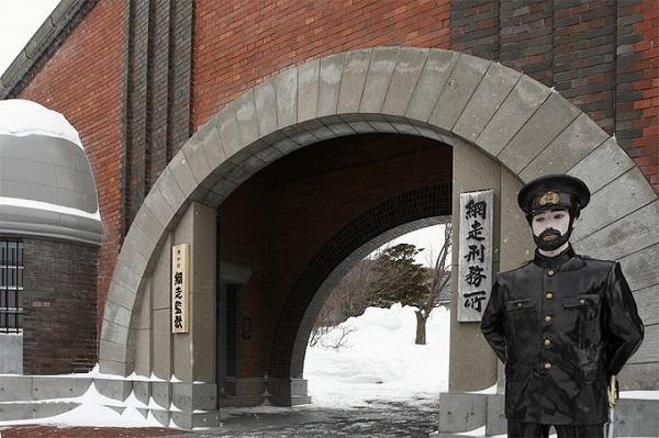 網走刑務所0