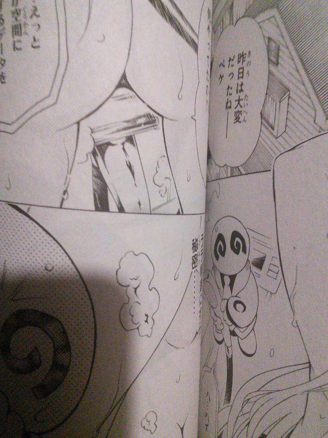 ToLOVEる3