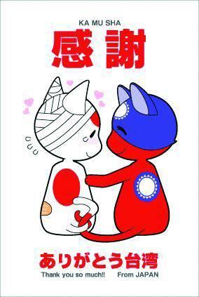 台湾451