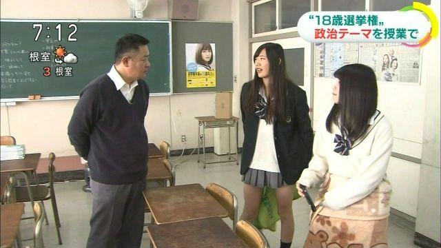 NHK231