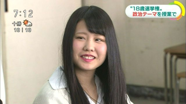 NHK333