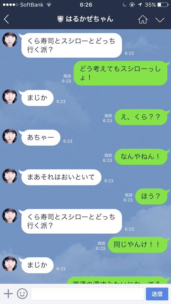 はるかぜ791