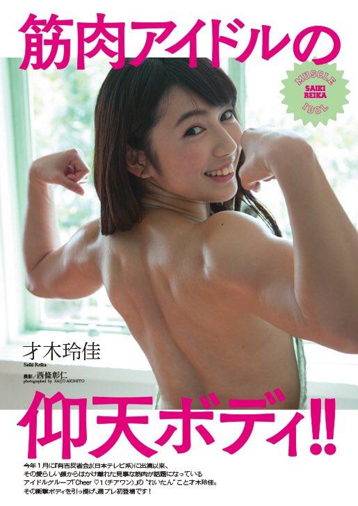 筋肉女61