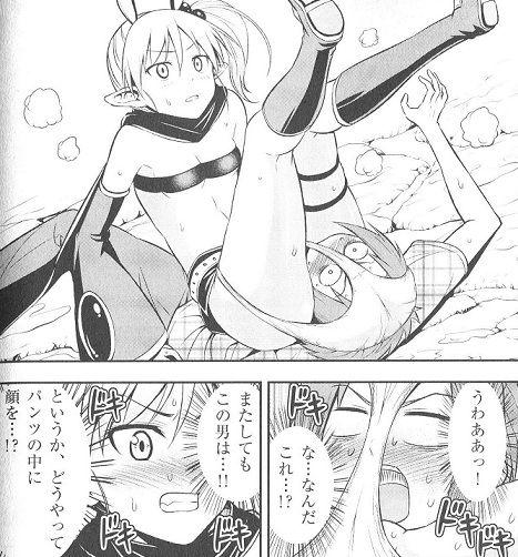 漫画222