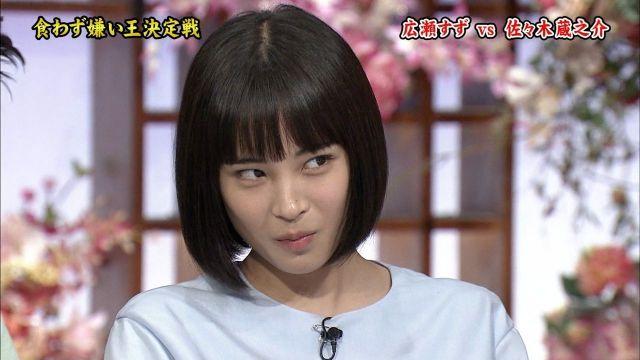 広瀬すず411