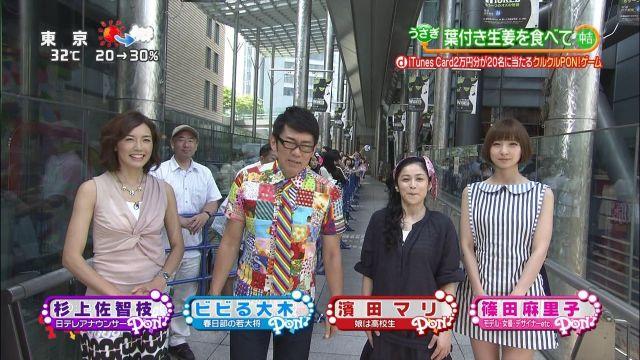 篠田麻里子801