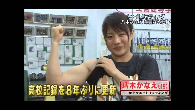 筋肉141