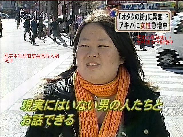腐女子81