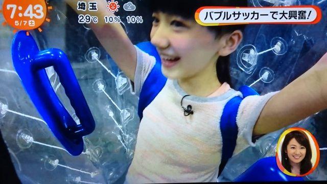 芦田愛菜181