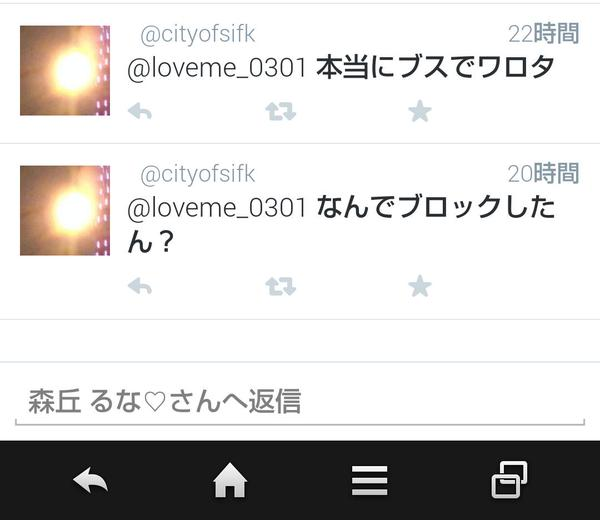 twitter32