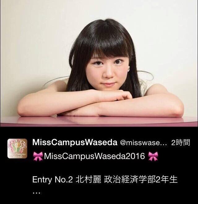 早稲田12