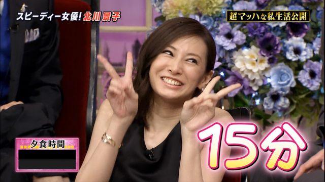 北川景子167