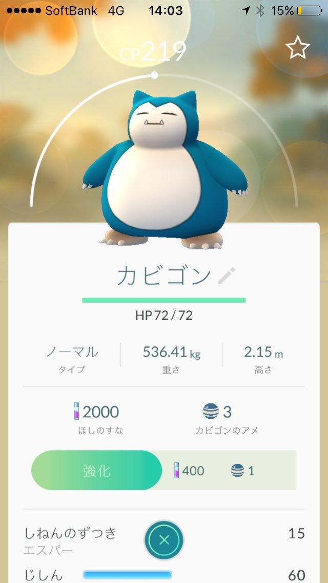 ポケモン6451