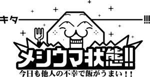 ポケモン5