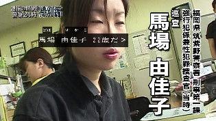 女子高生68