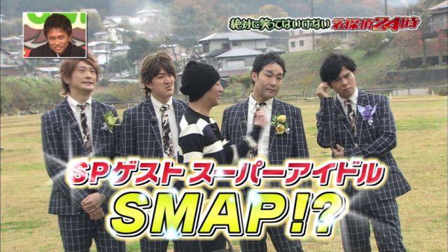 SMAP134