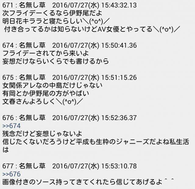 asukakirara114