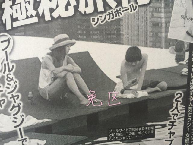 asukakirara141