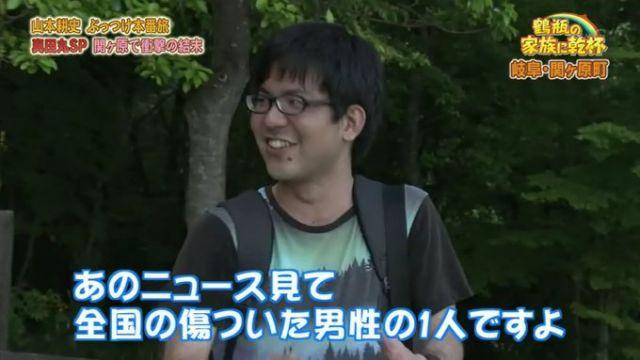 horikitamaki92