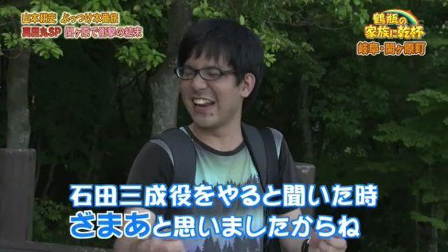 horikitamaki93