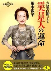 hosokikazuko10