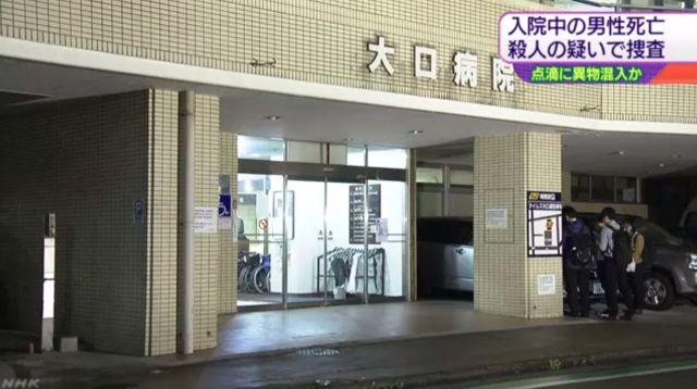 ooguchi1