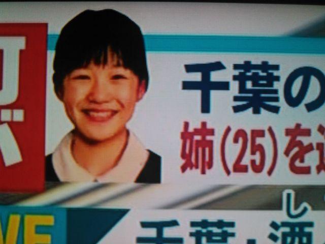 takeuchimanami241