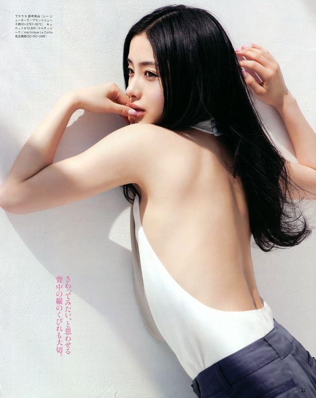 isiharasatomi372