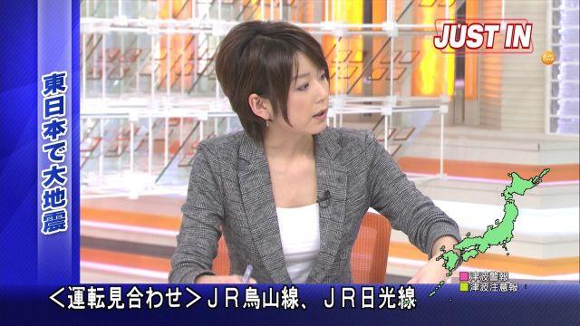 akimotoyuuri641