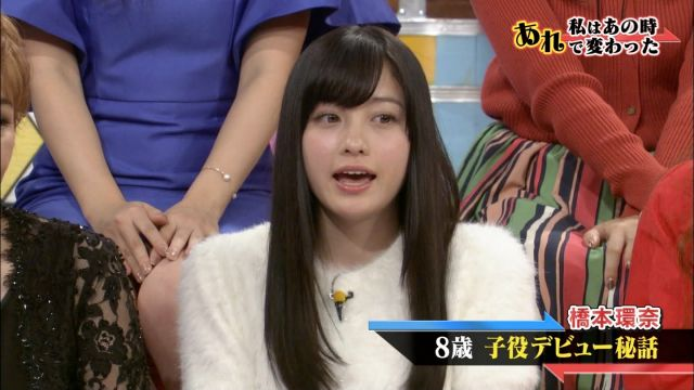 hasimotokannna5